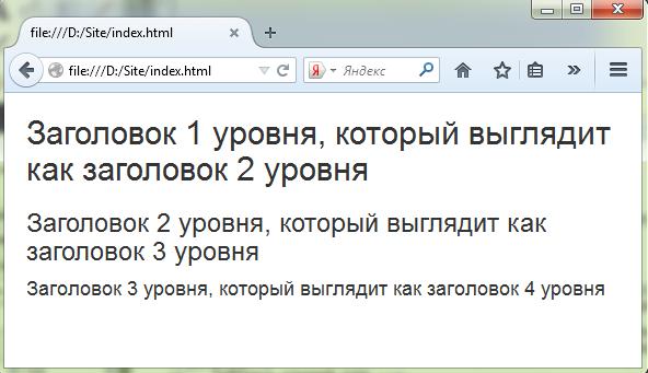 Bootstrap 3 - Использование заголовков
